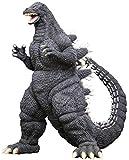 X-Plus Godzilla (1992 Battle for Earth Version) Figure, 12'