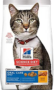 Hill's Science Diet Adult Oral Care Chicken Recipe Dry Cat Food for dental health, 15.5 lb