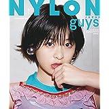 NYLON JAPAN guys 2021年 7月号