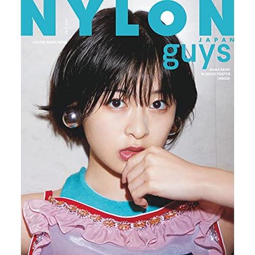 NYLON JAPAN guys 2021年 7月号 表紙画像