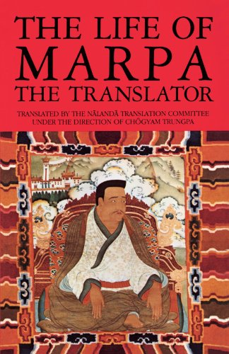 The-Life-of-Marpa-the-Translator-Seeing-Accomplishes-All