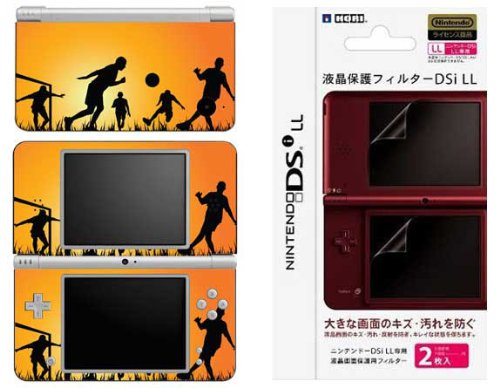 Nintendo DSi XL Decal Skin Sticker + Screen Protector Bundle Deal - Twilight Soccer Game (Nintendo Dsi Games Soccer)