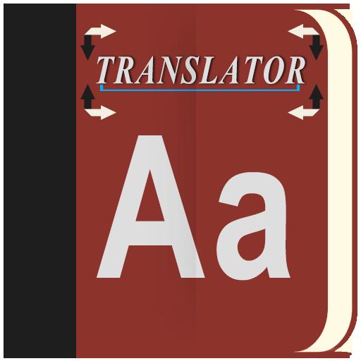 English Tagalog Translators - 2