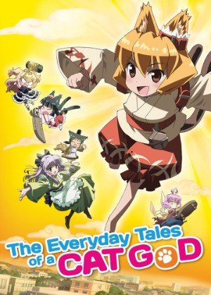 The Everday Tales of a Cat God Premiun Edition Bluray