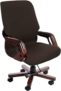 PiccoCasa Durable Stretch Waterproof Office Chair Cover, Wave Jacquard Pattern High Back Computer Chair Slipcover for Universal Swivel Boss Chair with Armrest Large Size Coffee Color