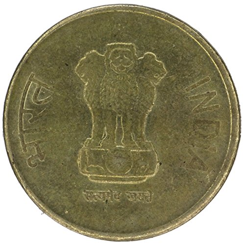 Buy india silver 5 rupees