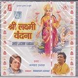 Shree Lakshmi Vandana By Manhar Udhas