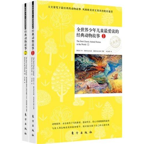 China health secret (Chinese edidion) Pinyin: zhong hua yang sheng mi ji pdf epub