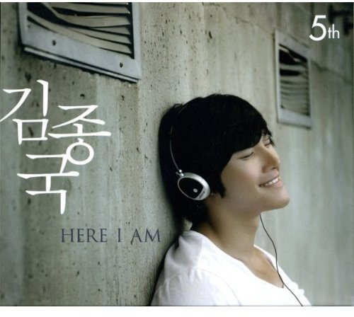 Jong Gook Kim - Here I Am (CD)