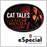Cat Tales (Jane Yellowrock)
