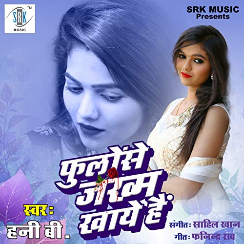 Phoolon Se Zakhm Khaye Hain - Single