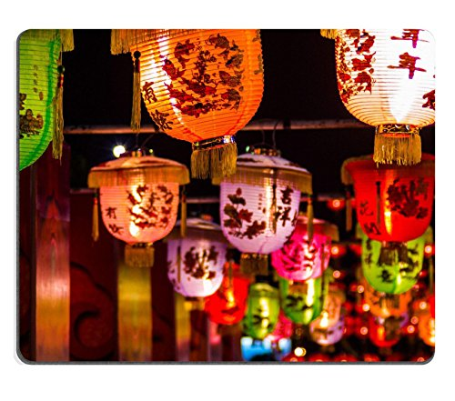 MSD Natural Rubber Mousepad Row light from Chinese new year IMAGE (858 Natural)