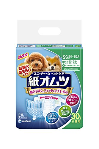 unicharm-disposable-pet-diapers-for-extra-small-30-pack-japan-import