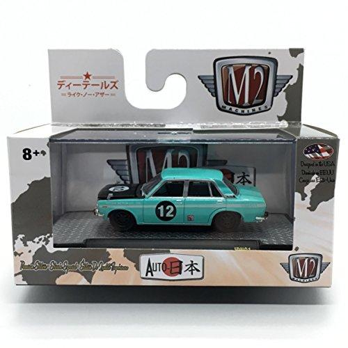 M2 Machines 1969 Datsun Bluebird 1600 SSS Sedan (Turquoise) - Auto-Japan Release 1 2017 Castline Premium Edition 1:64 Scale Die-Cast Vehicle & Display Case Set (JPN01 17-67)