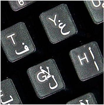 Etiquetas engomadas del Teclado árabe para computadora ...