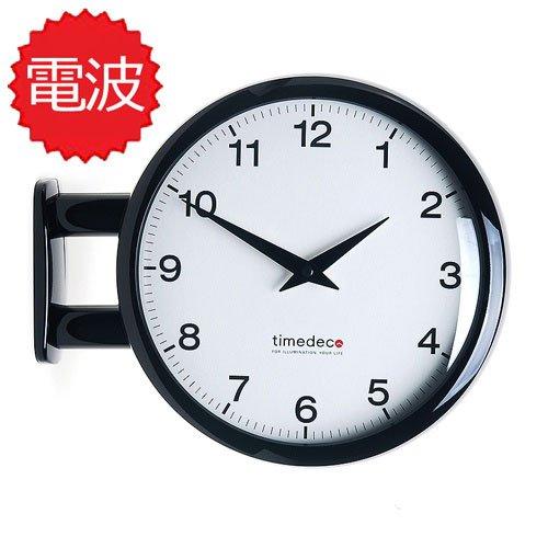 両面電波時計 両面時計 Morden Double Clock A5(BK) おしゃれな 低騷音 インテリア 両面壁掛け時計 電波両面時計 B074RL3H2G