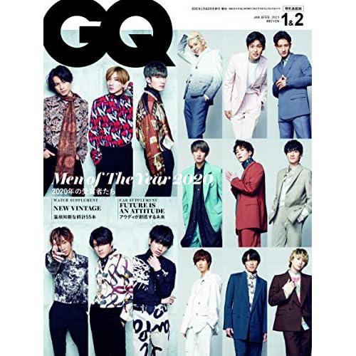 GQ JAPAN 2021年 1・2月合併号 増刊 表紙画像