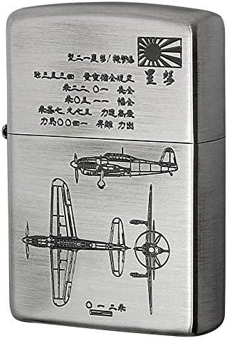 Zippo ジッポー 彗星 大日本帝国海軍 彗星艦上爆撃機12型 フラミンゴ限定販売