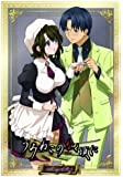 TVアニメーション 「うみねこのなく頃に」 コレクターズエディション 初回限定版 Note.02  [Blu-ray]