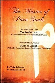 Elite Torrent Descargar The Master Of Pure Souls: English Translation Of Munis Ul Arwah PDF PDF Online