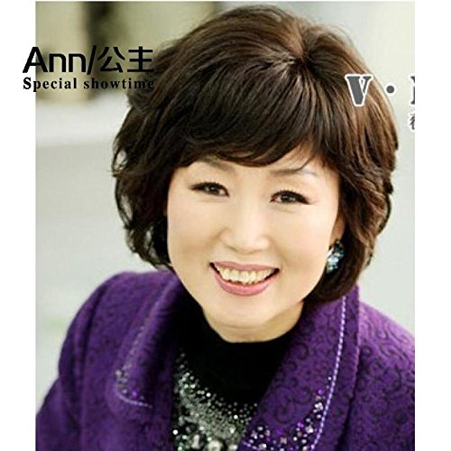 Princess Ann wig middle-aged women ladies short hair curly hair short curly hair wig in annual leave Send Mom