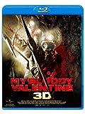 ブラッディ・バレンタイン 完全版 3Dプレミアム・エディション Blu-ray