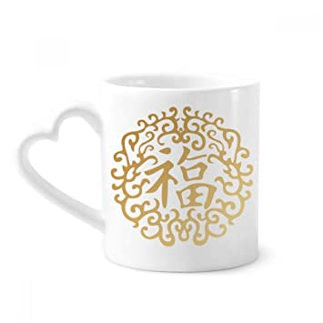 Gold Chinese Fook Rich Symbol Coffee Mugs Pottery Ceramic Cup With