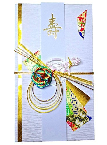 Japanese Traditional Money Envelope for Wedding - Japanese Washi Hiraume Mizuhiki Design