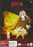Shiki Complete Series | 4 Discs | Anime & Manga | NON-USA Format | PAL | Region 4 Import - Australia