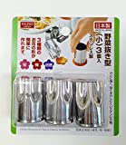 Japanese Vegetable and Cookie Cutters for 3 Types of Flowers (Package May Vary)