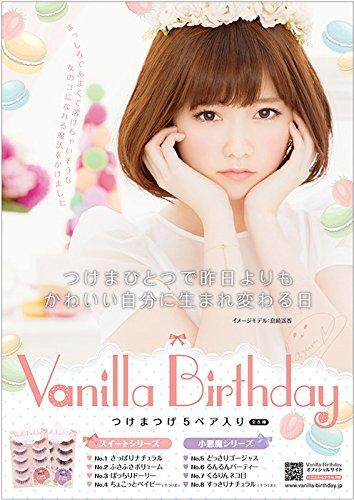 TH-Vanilla-Birthday-No-2-Bushy-Volume-Eyelashes-5-Pairs