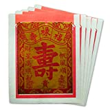 "Chinese Joss Paper - Gold Foil - ""Longevity"" (Pack of 100)"