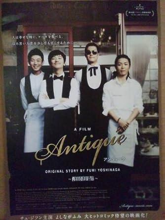 Amazon.co.jp: 映画チラシ 『ア...