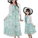 Summer Beach Mother Daughter Dress Set Family Match Dress No Coat Included