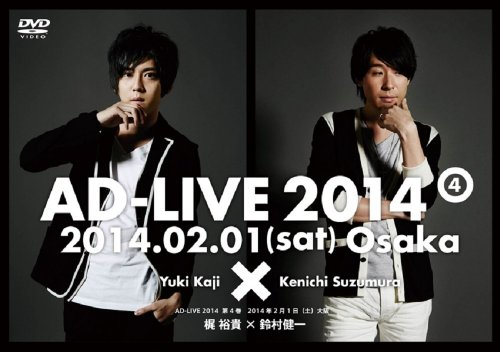 Theatrical Play   Ad Live 2014 Vol 4  2Dvds   Japan Dvd  Ffbw 14