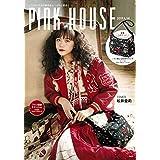 PINK HOUSE 2019年秋冬号