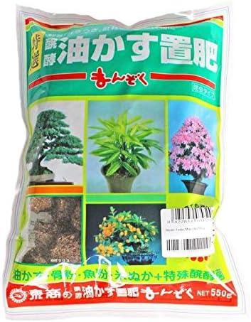 Planeta Huerto Abono sólido Tosho Manzoku 1, 7 Kg: Amazon.es: Jardín