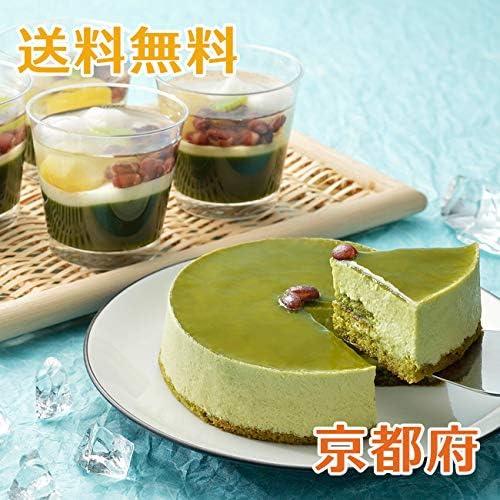 抹茶 レアチーズ ケーキ