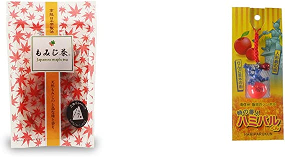 [2点セット] もみじ茶(7パック入)・信州・飯田のシンボル 時の番人ハミパルくんストラップ