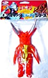 Yamanaya reprint Burumaaku mini mirror Man series dark monster Dakuron