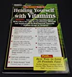 img - for The Doctor's Guide to Healing Yourself with Vitamins (Prevention Health Books.) book / textbook / text book