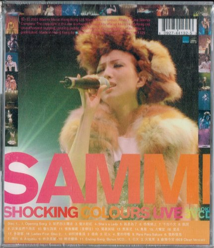 Shocking Colours By Sammi Cheng Live Concert Karaoke VCD Format by  (Image #1)
