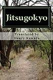 Jitsugokyo: The Wisdom of Kobo Daishi