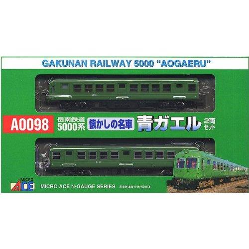 マイクロエース Nゲージ 岳南鉄道5000系 「復活青ガエル」 2両セット A0098 鉄道模型 電車の商品画像