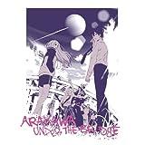 Arakawa Under the Bridge T-shirt White Size: XS (japan import)