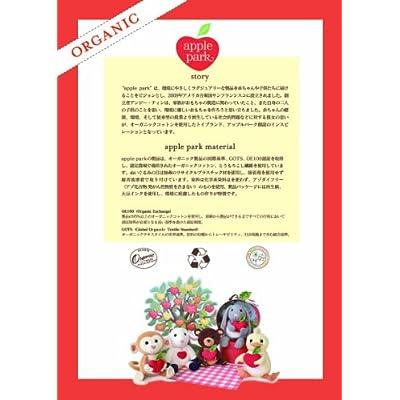 Apple Park Picnic Pal Organic 4