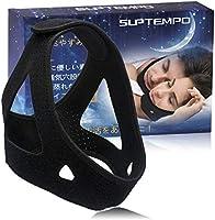 SUPTEMPO いびき防止グッズ 顎固定サポーター 改良版 通気性良い サイズ調整でき 無臭 肌に優しい 男女兼用