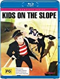 Kids On The Slope | 4 Discs | Anime & Manga | NON-USA Format | Region B Import - Australia