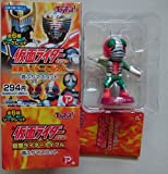 Rana Toifuru Rider Vol.1 Masked Rider V3 single item