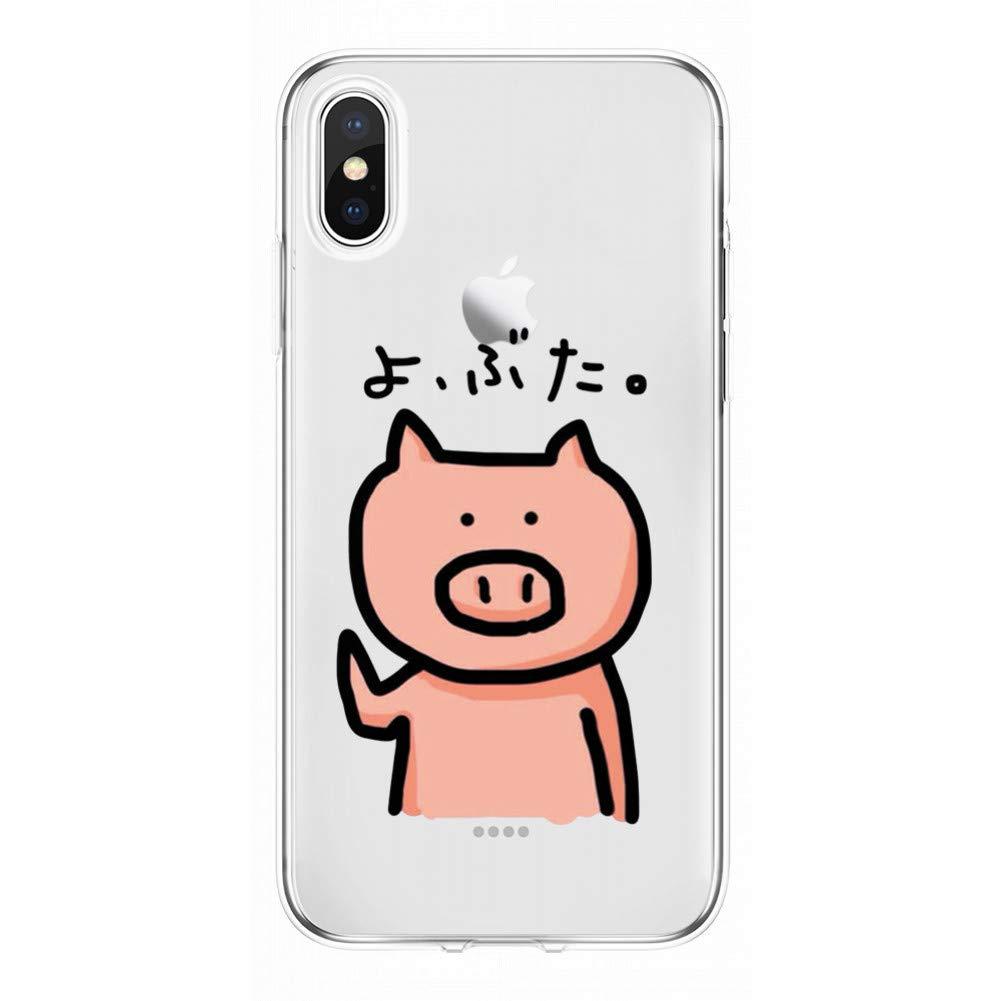 Amazon.com: KCHHA Phone case for Xiaomi Redmi 5 Plus Case ...